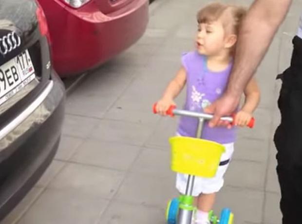 Her Babanın Hayalindeki Kız!