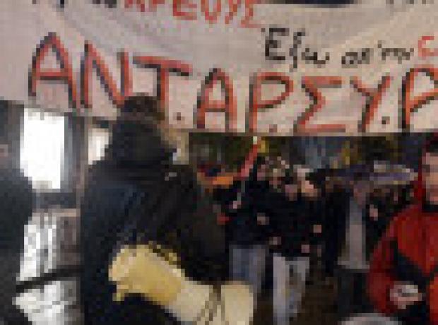 Almanya, Yunanistan'a yardım paketini onayladı