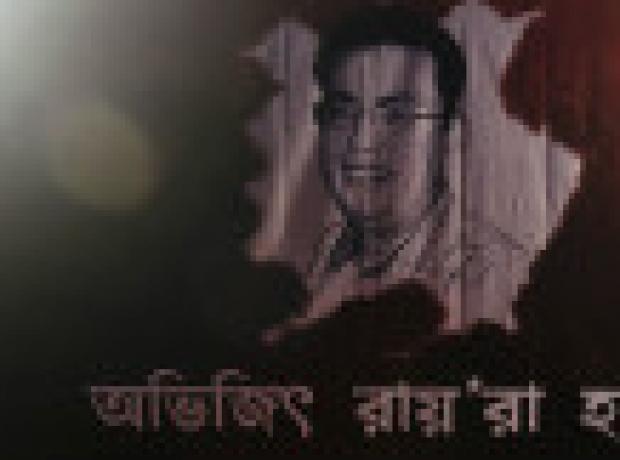 Bangladeş: Ateist yazarın katil zanlısı tutuklandı