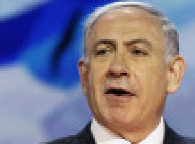 Netanyahu: Amacım Obama'ya saygısızlık değil