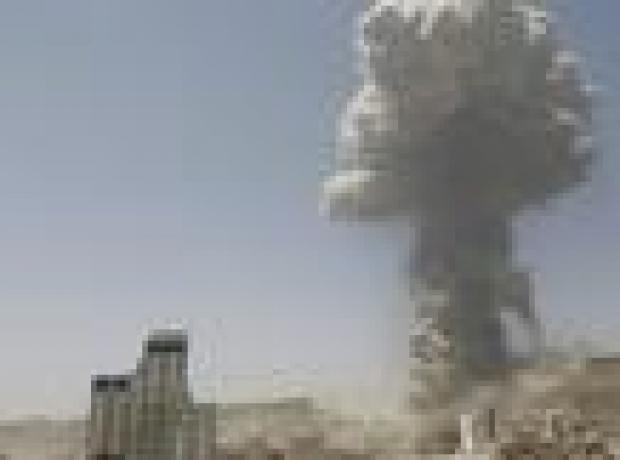 Yemen'de üsse hava saldırısı
