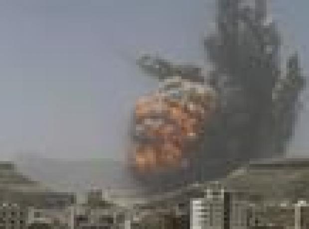 Yemen'de silah deposuna hava saldırısı