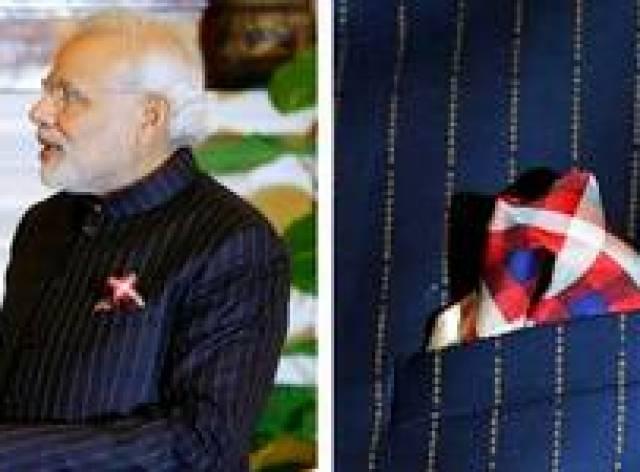 Başbakanın takım elbisesi açık artırmaya çıktı