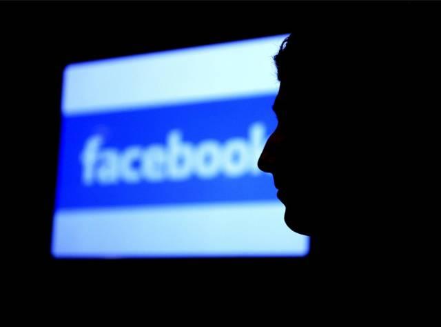 """""""Facebook Hesabınızı Kapatın"""""""