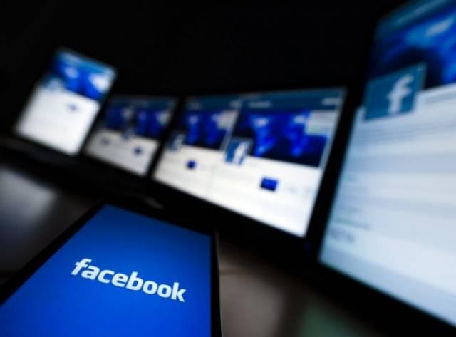 Facebook'tan Kötü Haber