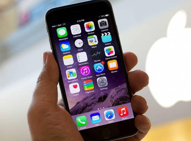 220 Bin iPhone Hack'lendi