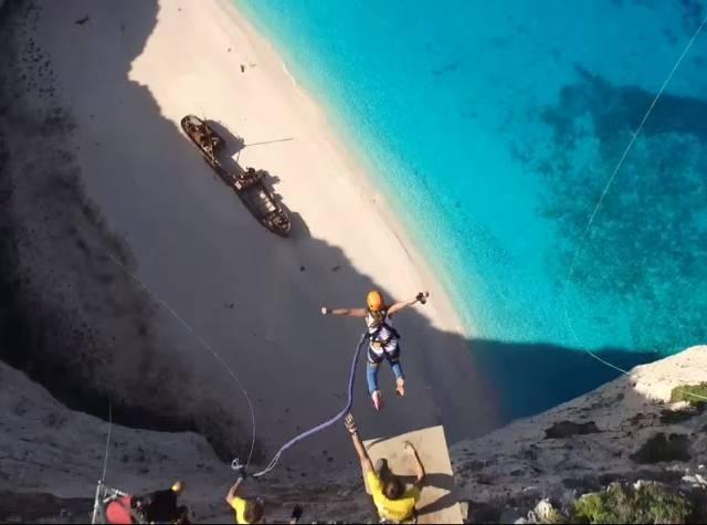 Uçurumdan Aşağı Bungee-Jumping!