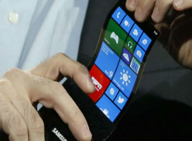 Samsung'dan 3 Ekranlı Teknoloji