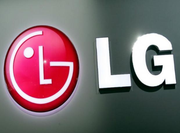 Tüm LG'lere Gelen Yeni Özellik
