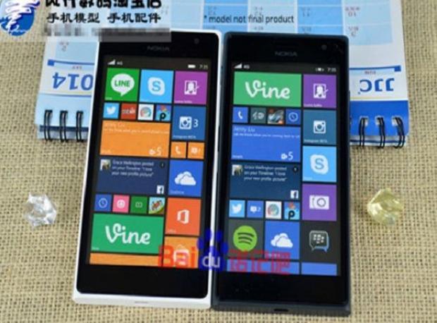 Microsoft'dan İki Selfie Odaklı Telefon