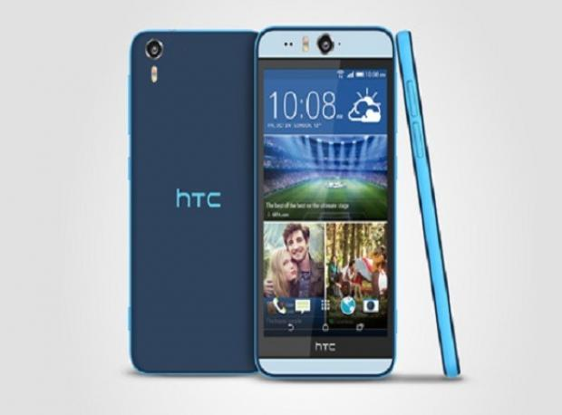 HTC'den Desire Eye