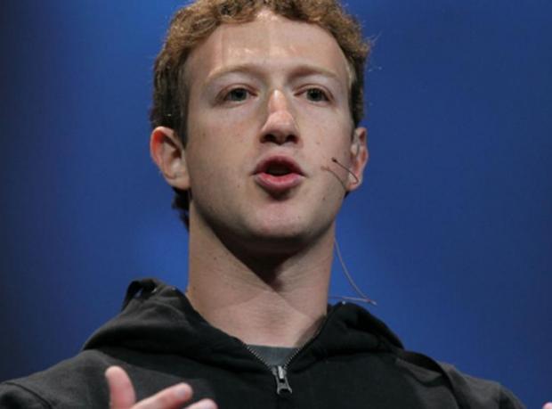 Facebook'tan Liseli Gençlere Çağrı
