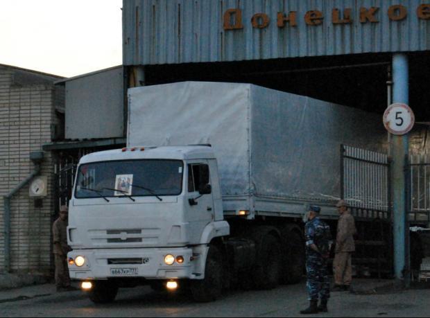 Rusya'nın yardım konvoyu gümrükte