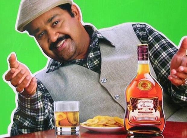 Kerala: İçki yasağı çözüm mü?