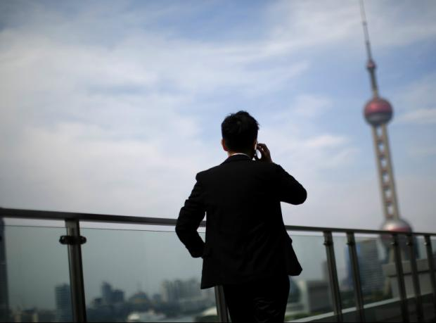 """Çin'de alışveriş sitesinden """"sanal sevgili hizmeti"""""""