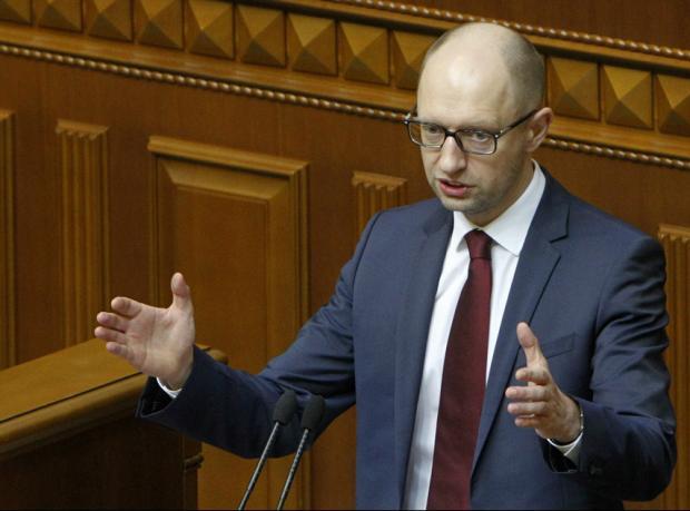 Ukrayna'da kamu personeline 'sadakat testi'