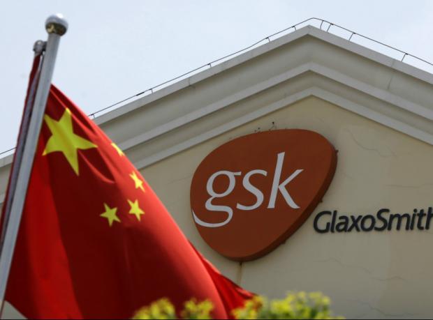 Çin'den GlaxoSmithKline'a 490 milyon dolar rüşvet cezası