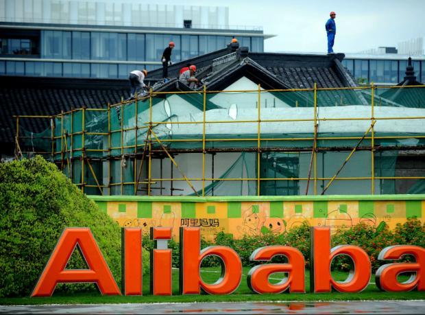 Halka açılan Alibaba'nın piyasa değeri 168 milyar dolar