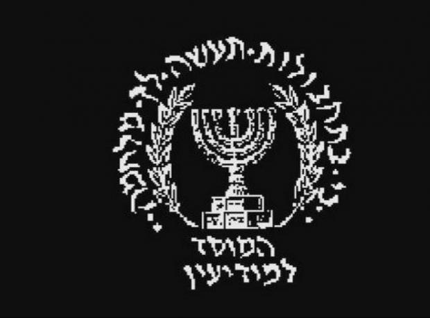 Mossad ajanı Harari öldü