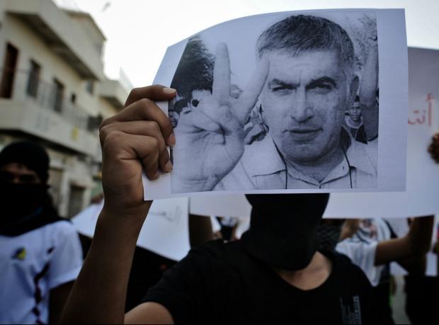 Bahreyn: İnsan hakları savunucusu Twitter mesajından gözaltında
