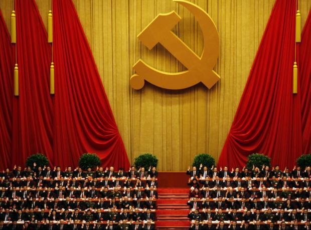 Çinli yetkilinin evinde 32 milyon dolar nakit bulundu