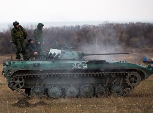 Kiev: Rusya'dan Ukrayna'ya topçu ateşi açıldı