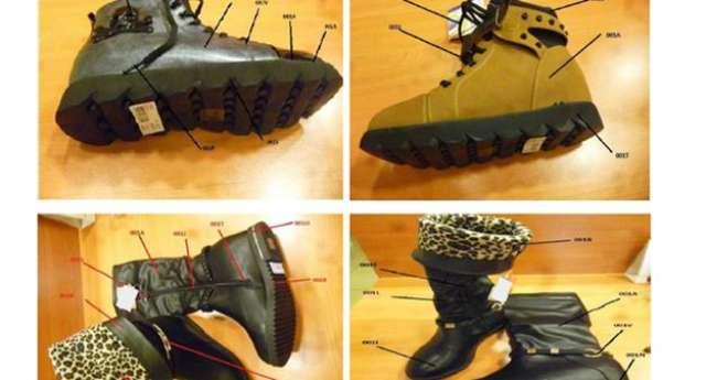 İşte O Ayakkabılar